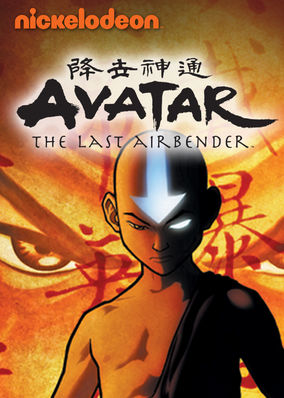Avatar: The Last Airbender - Season 1